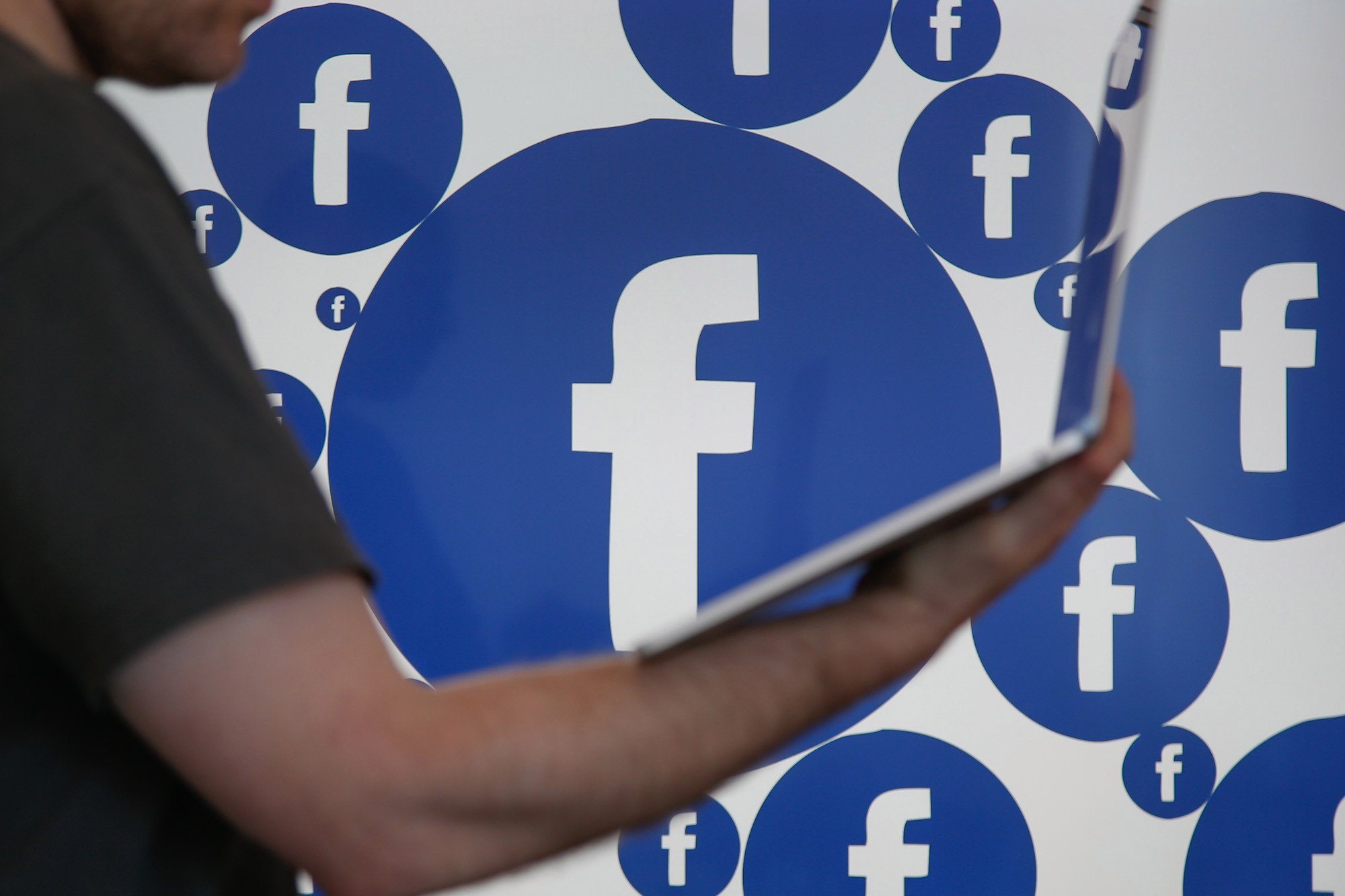 Facebook is trying to make privacy control easier for users