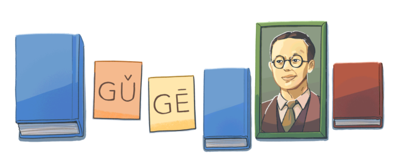Zhou Youguang marked by Google Doodle – why the Chinese linguist is being celebrated on his 112th birthday