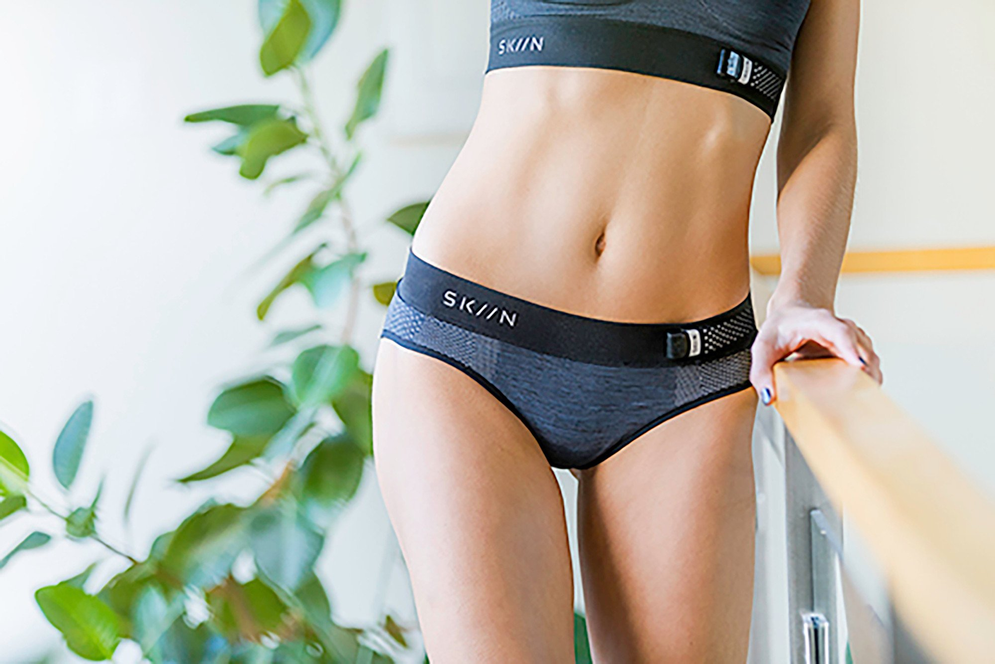 """Smart underwear' is here, and it's ridiculous"