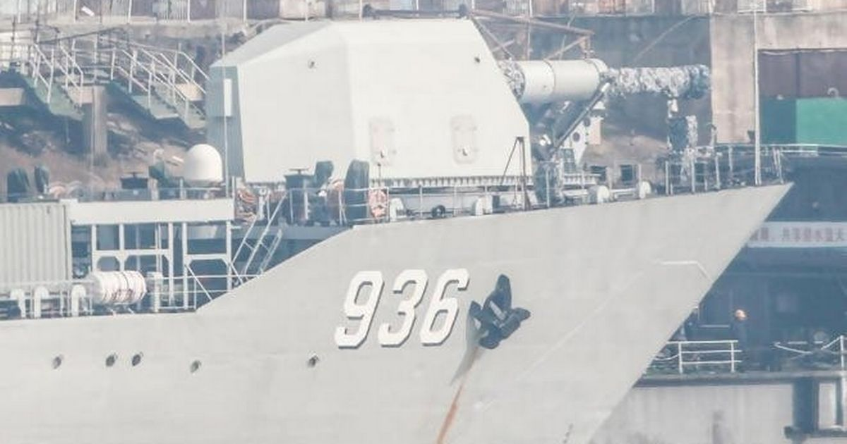 Leaked photos show Chinese warship equipped with electromagnetic railgun