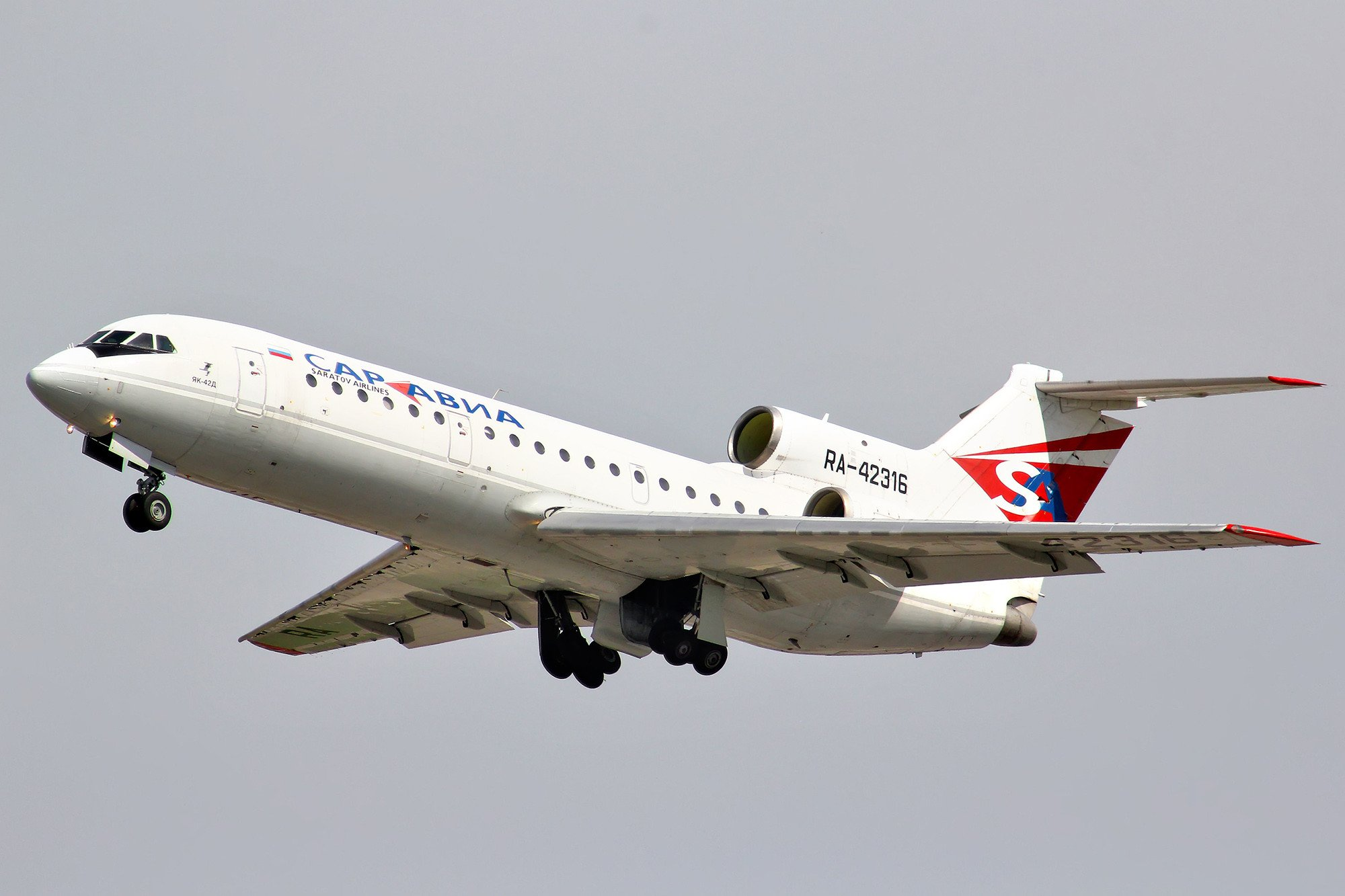 Regional plane with 71 aboard crashes near Moscow