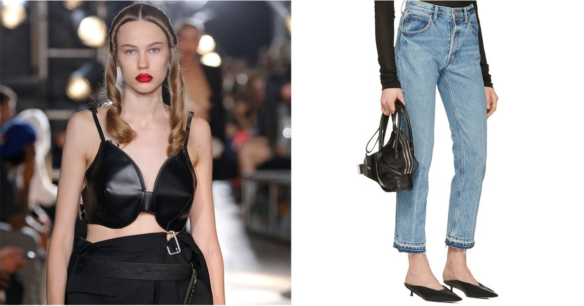 Plot Twist! Helmut Lang's Bizarre Leather Bra Is Actually a Handbag