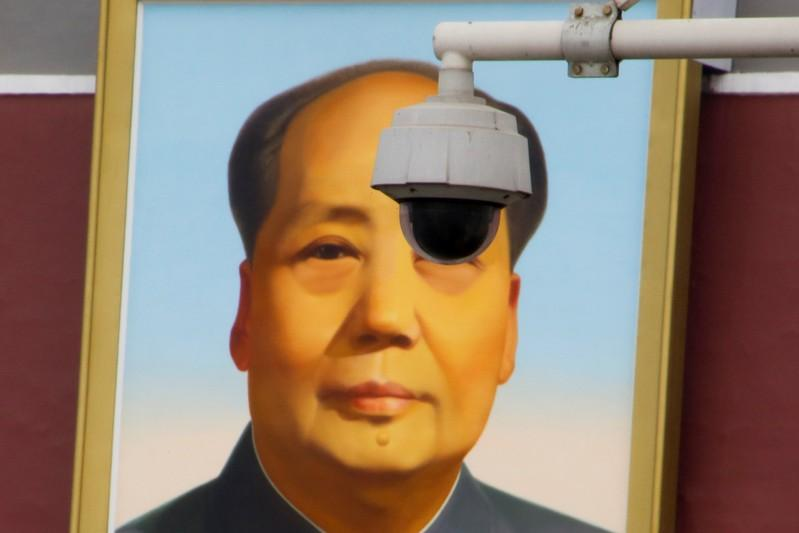 China eyes 'black tech' to boost security as parliament meets