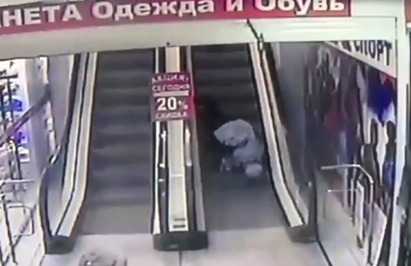 Poor confused gran left badly injured because she doesn't know how to use an escalator