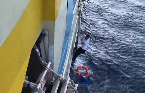 Woman is rescued after she's spotted in the Med MILES off Greek coast