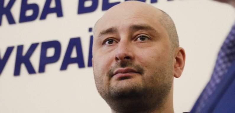 'Murdered' Anti-Putin Reporter Arkady Babchenko Appears Alive With Police, Sting Exposes Russian Death Plot
