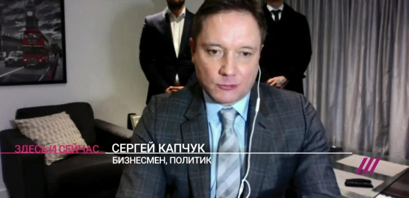 Russian tycoon who feared he was No11 on Russia's 'hit-list' has surrendered to Moscow