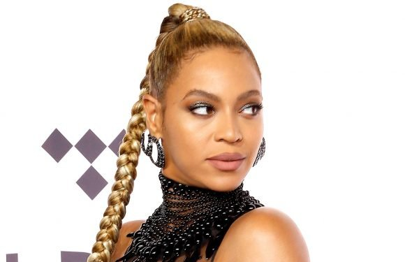 Beyonce's Bite: Everything We Know So Far