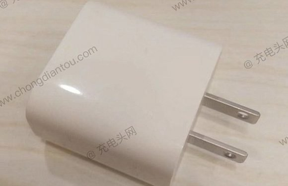 Leaked photos show new tech for iPhones to charge three times faster
