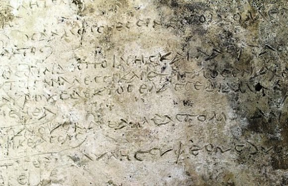 Oldest written record of the Odyssey is found on a 3rd Century tablet