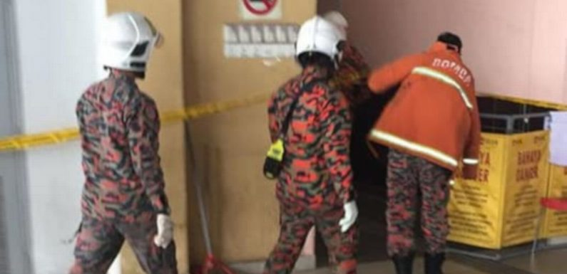Dead baby boy discovered in public toilet after reports of 'murky' blockage