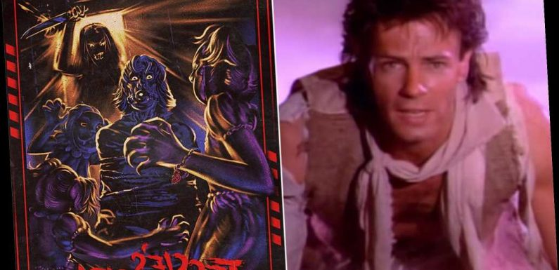 Rick Springfield Helps Give 'Jessie's Girl' Murderous Sequel in Coheed and Cambria Music Video