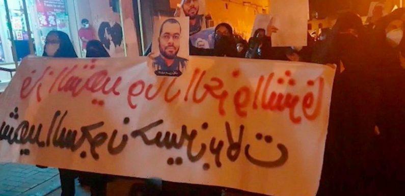 Hundreds hold rare protest in Bahrain after prisoner's death